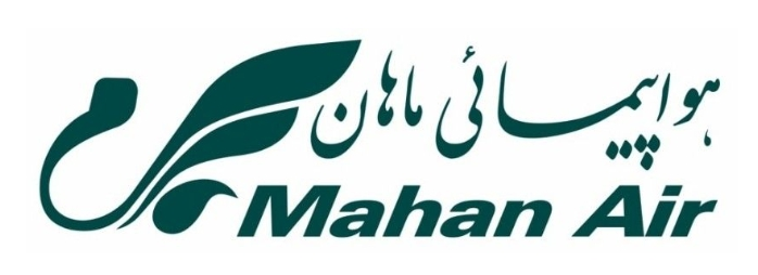 มาฮัน แอร์ (Mahan Air)